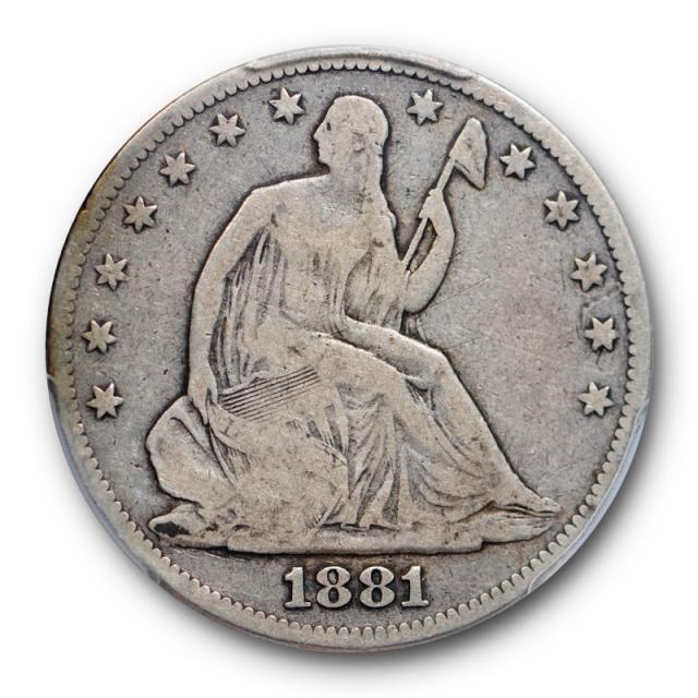 1881 50C Seated Liberty Half Dollar PCGS VG 10 Very Good to Fine Key Date