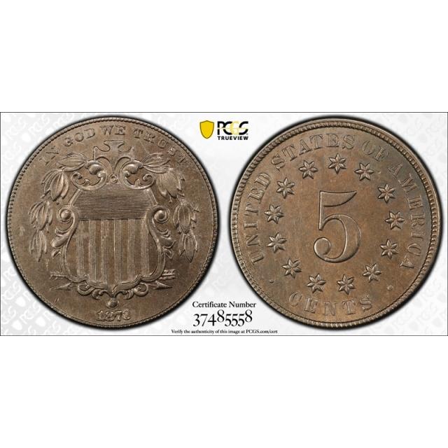 1873 5C Large/Small 3 Shield Nickel PCGS MS 62 DDO 3 FS-106 (FS-009) Pop 2 !