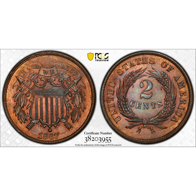 1867 2C Two Cent Piece PCGS MS 65 RB Uncirculated Red Brown Exceptional !