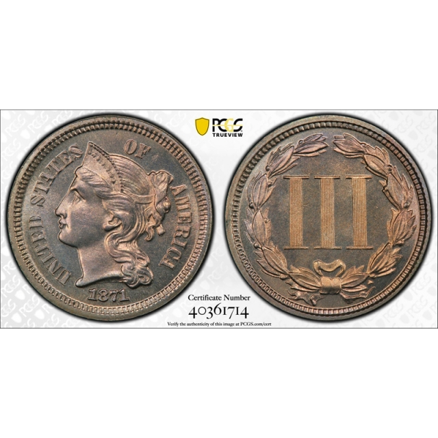 1871 3CN Proof Three Cent Nickel PCGS PR 65 Attractively Toned Low Mintage