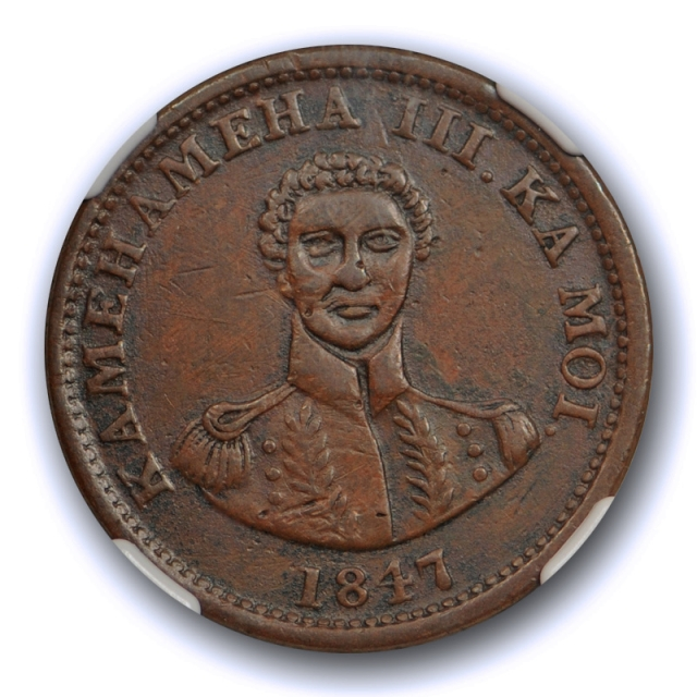 1847 1c Kingdom of Hawaii Large Cent NGC AU 50 About Uncirculated Brown Original