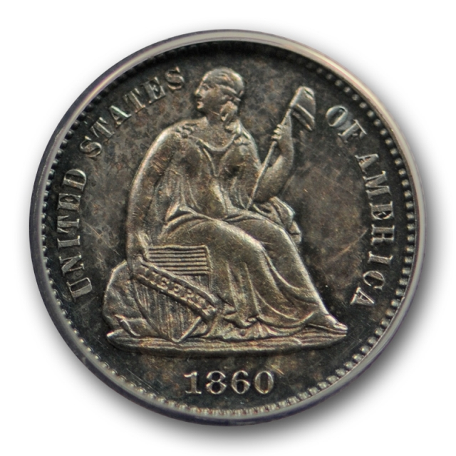 1860 H10C Seated Liberty Half Dime ANACS AU 58 About Uncirculated Sharp Strike !
